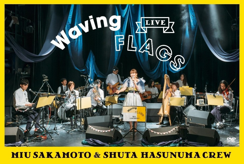 LIVE Waving Flags