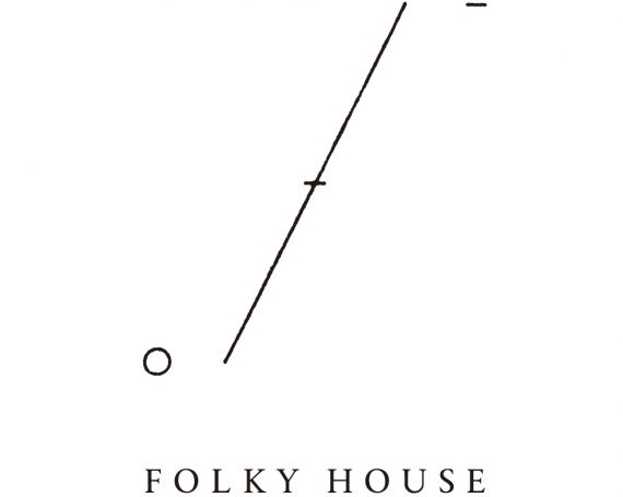 新レーベル「FOLKY HOUSE」にてリリース決定!