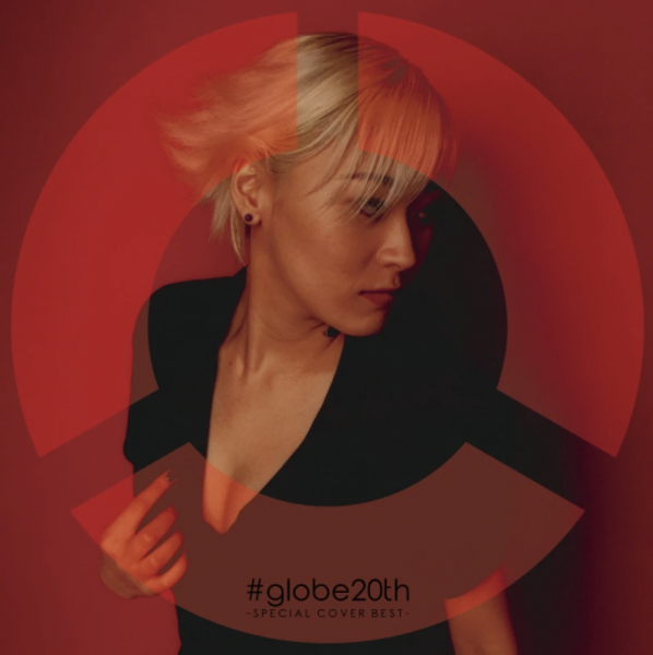 #globe20th -SPECIAL COVER BEST- / V.A.