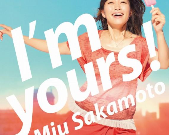 I'm yours ! (初回限定盤)
