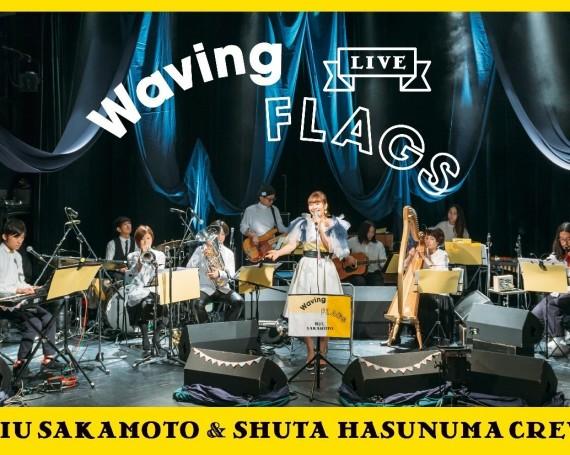 "LIVE ""Waving Flags""【DVD】"