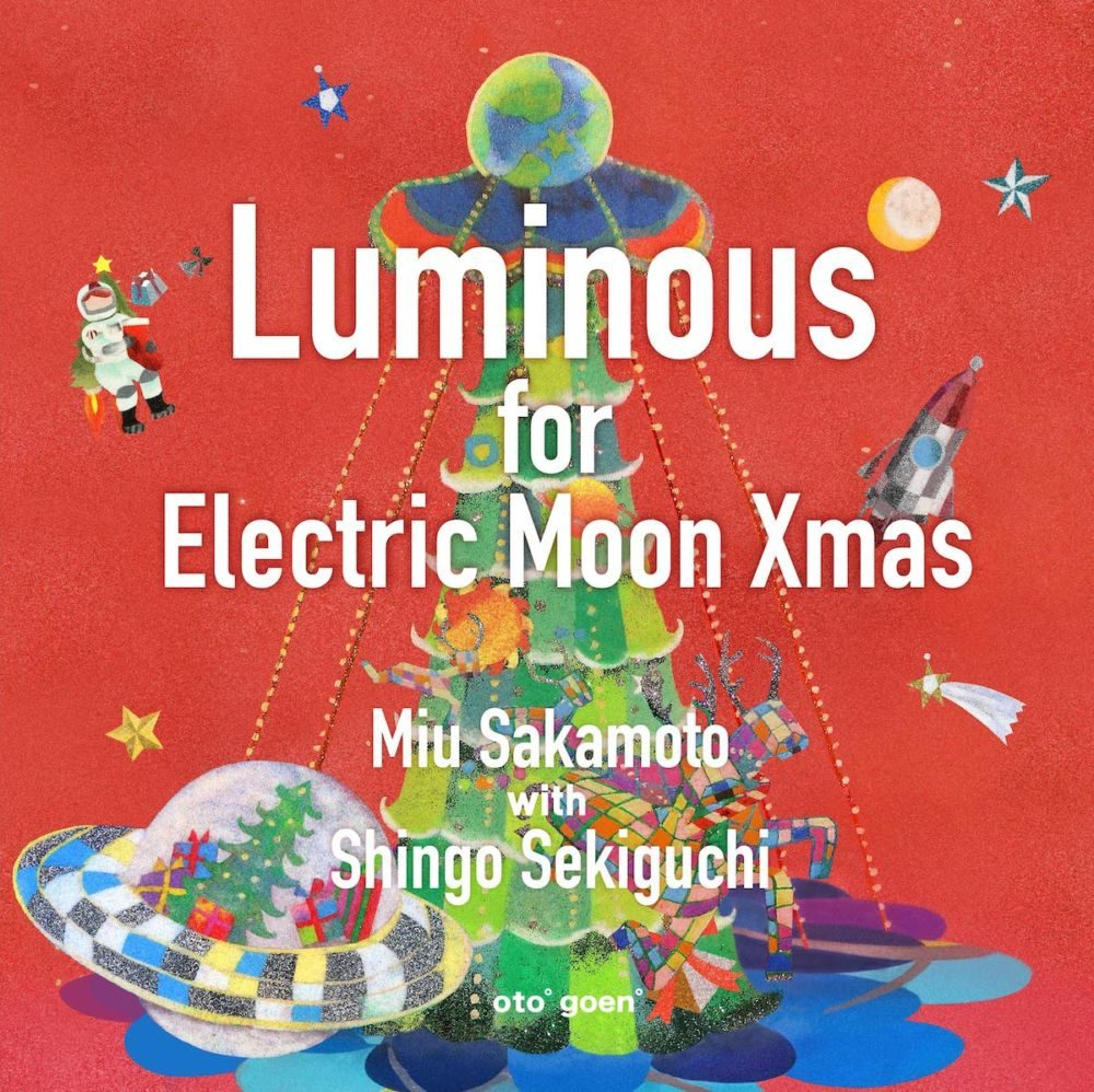 Luminous for ELECTRIC MOON Xmas